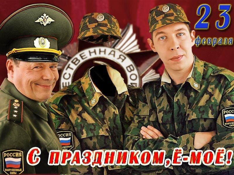 Смешные фото с 23 февраля, картинки степашки открытки
