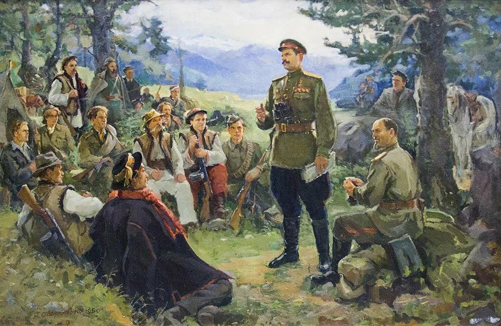 Картинка русские партизаны
