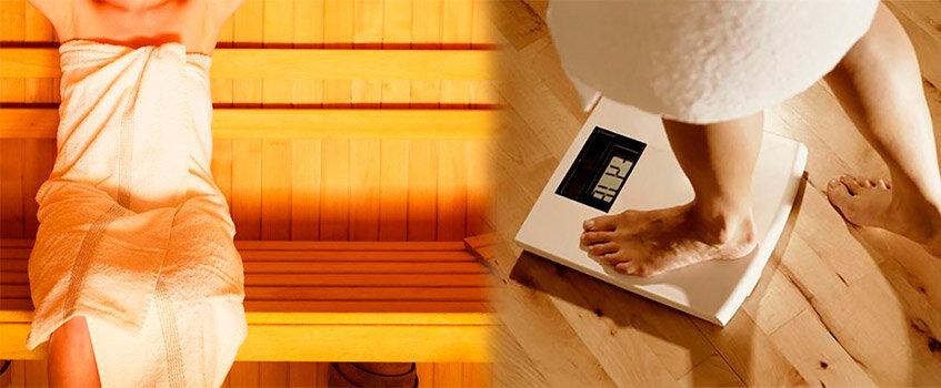 Баня Способ Похудения. Обертывание в бане для быстрого похудения: как правильно париться