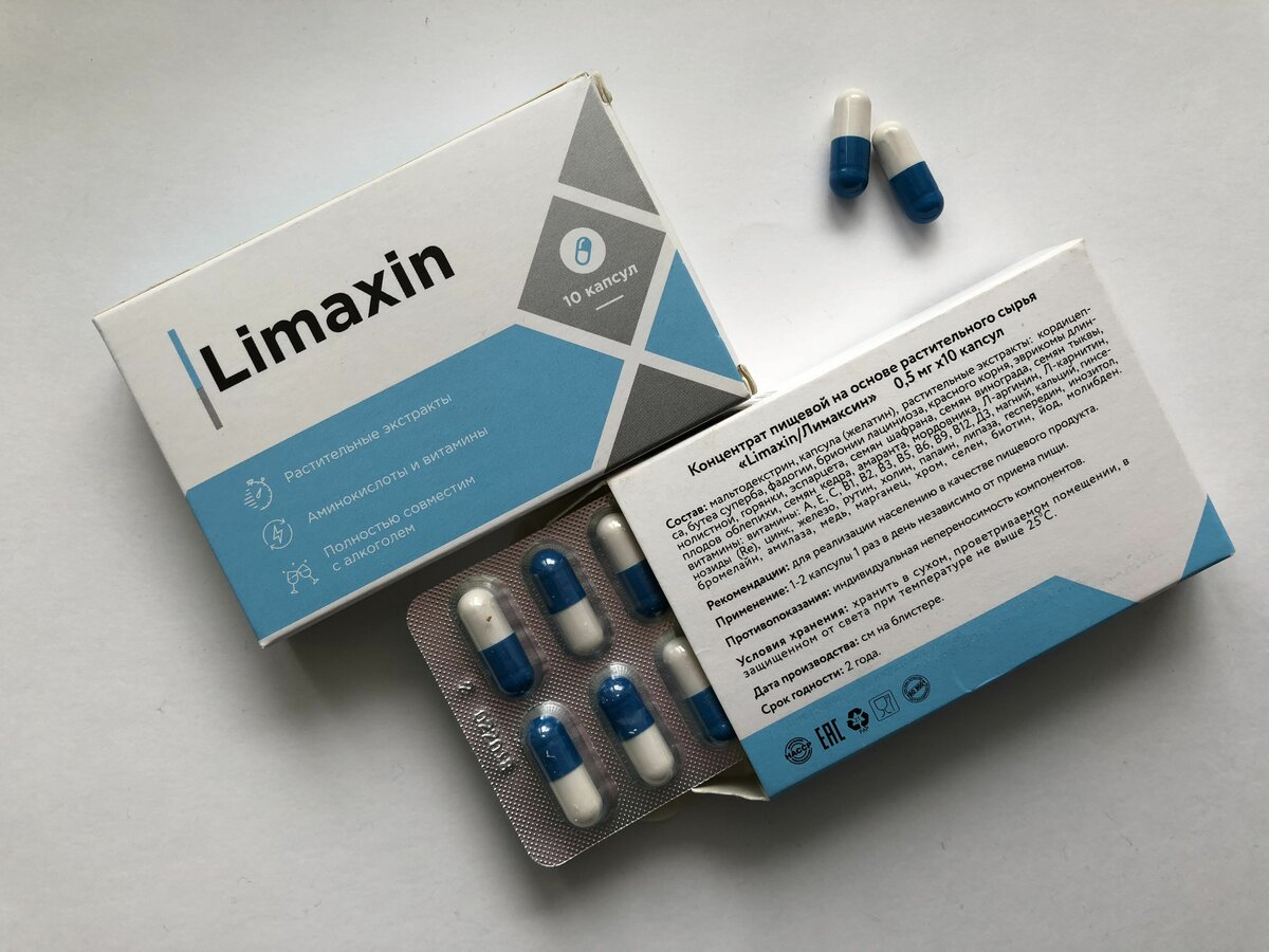 Limaxin - усилитель сексуальной активности в Салавате