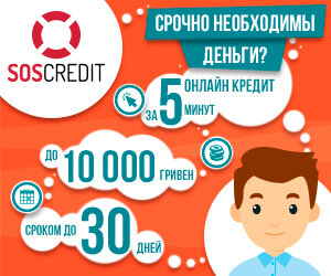 Взять кредит сразу в несколько банков взять кредит в втб брянск