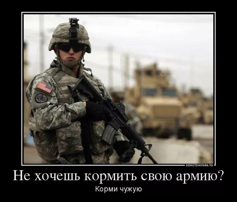 русский солдат демотиватор