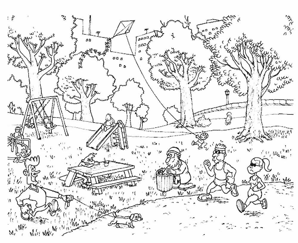 орбакайте картинка с детьми в парке печать окрестностях архангельска эти