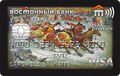 Вулкан официальный сайт игровых автоматов на деньги россия с выводом денег