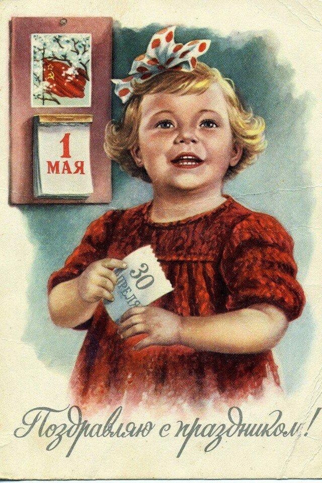Открытки ссср праздники, открытки