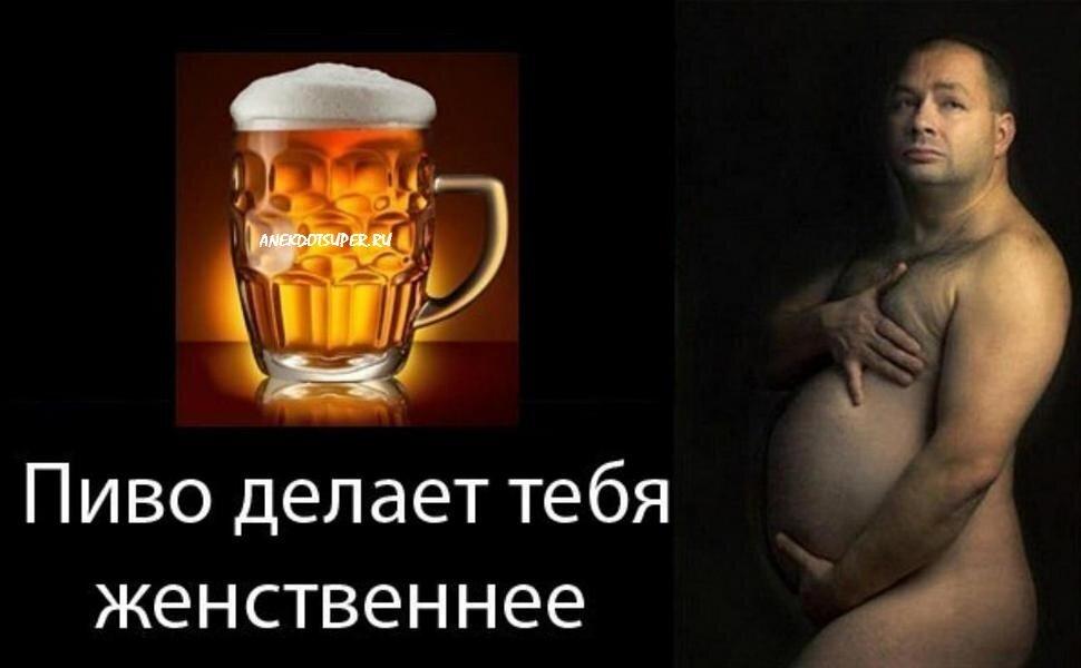 Пей пиво прикольные картинки, прикол тренировка
