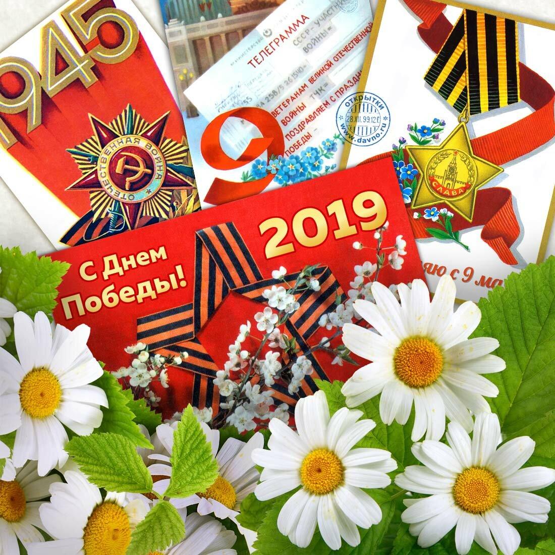 Яндекс картинки с 9 мая