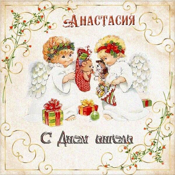 Поздравления с именинами ольги открытки поздравления, днем рождения