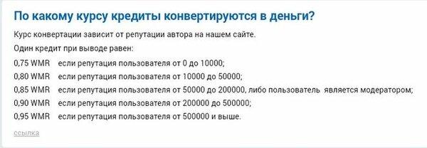 подать заявку на кредит в тинькофф банк под залог недвижимости
