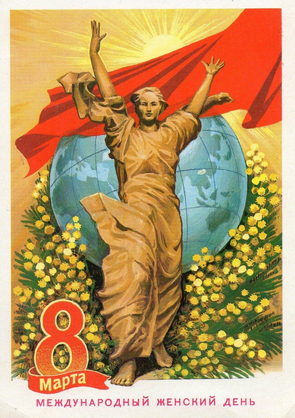Сделать цветы, коммунистические открытки с 8 марта
