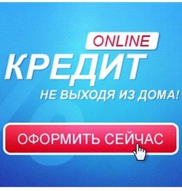 займ онлайн 24 7