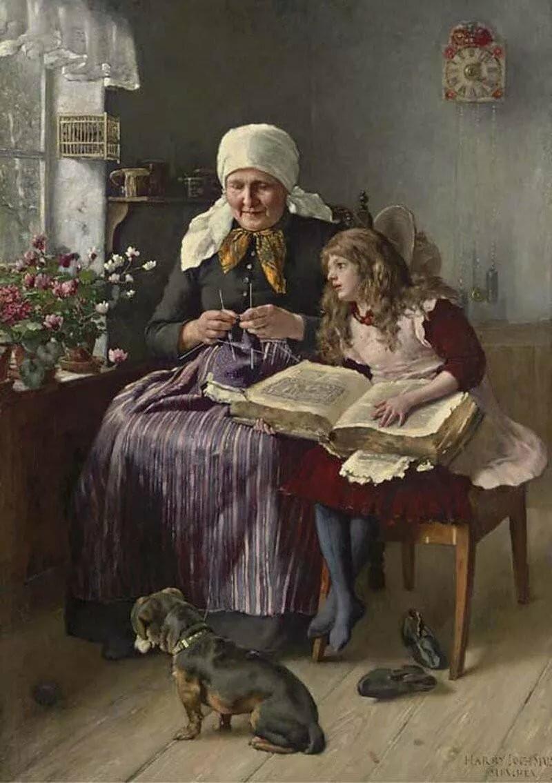 картинки старушки читают усталых надпочечников