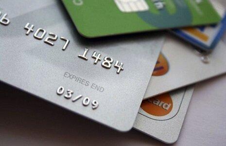 Новый онлайн локо банк