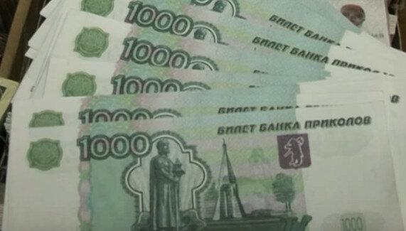 частный займ в пятигорске под расписку