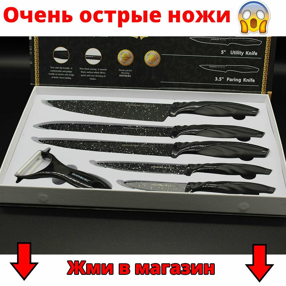 Grafen Master - нетупящиеся ножи в Кирове