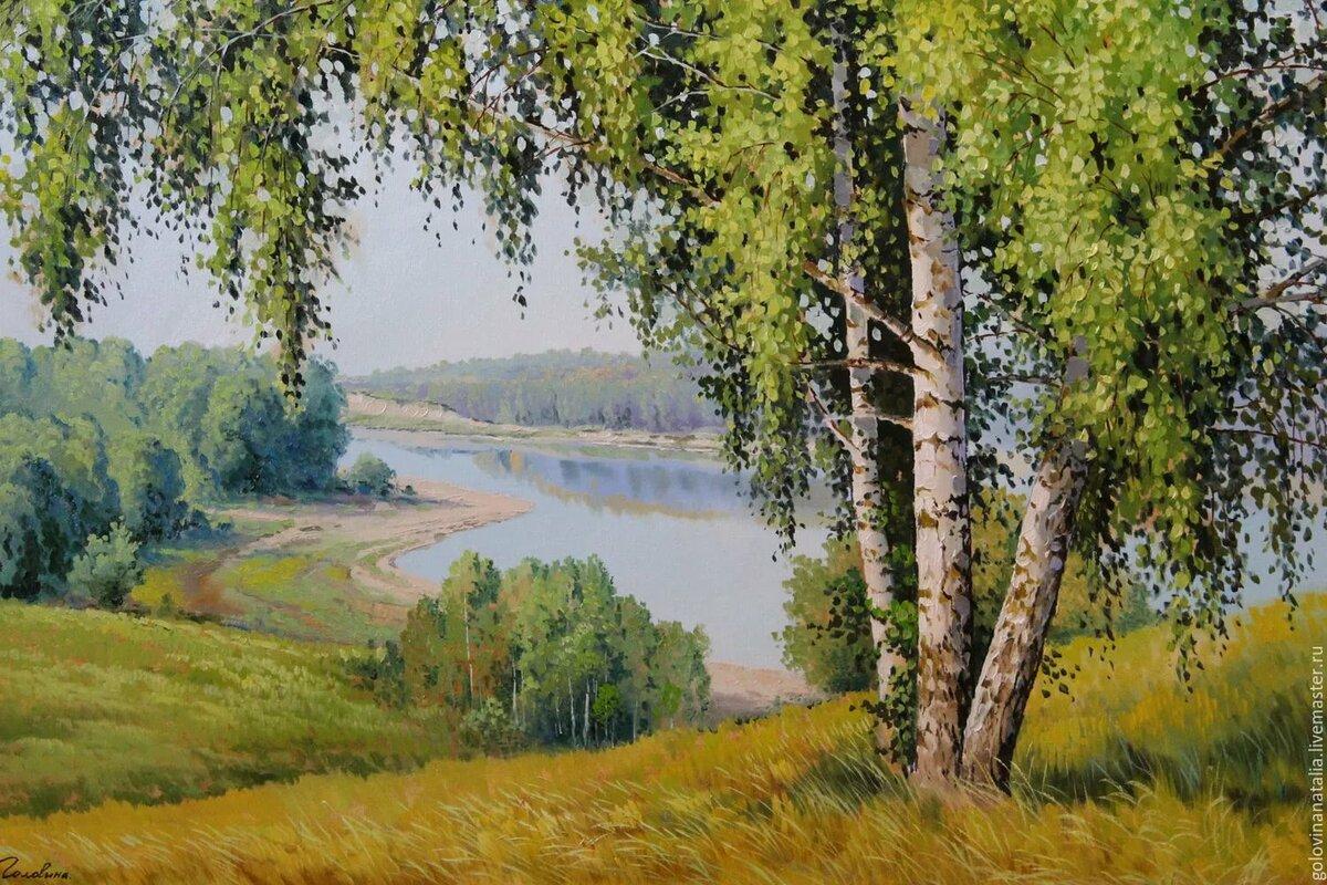 русские пейзажи в открытках идет даже