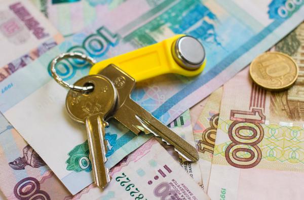 Деньги под залог недвижимости в нижегородской области автозайм улан удэ