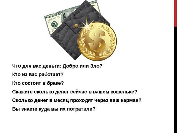 Кредитные карты совкомбанк онлайн заявка