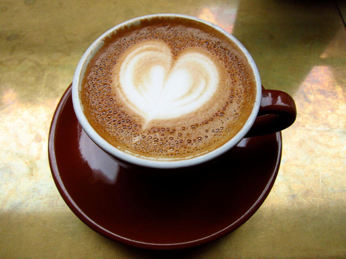 заблуждение том, картинка фото кофе для любимой около