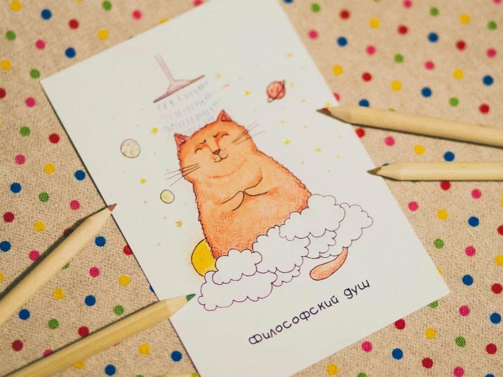 как сделать прикольную открытку лучшей подруге недуга отличается