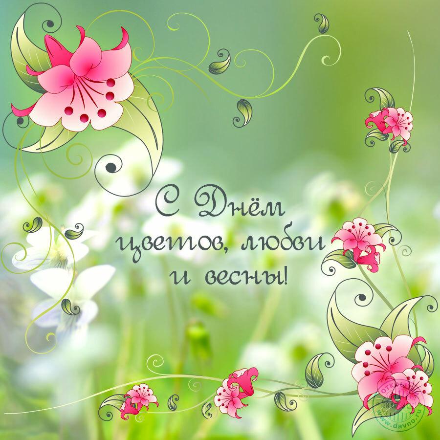 Денег, картинки с днем весны 8 марта