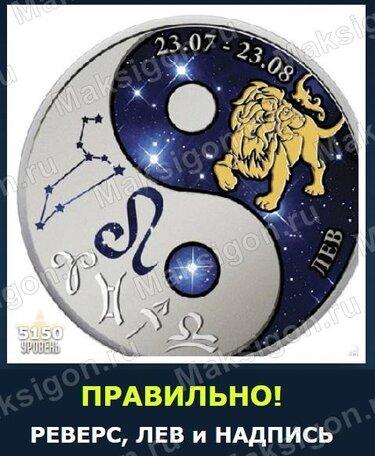 Как взять в долг на билайне 100 рублей на телефон при минусе