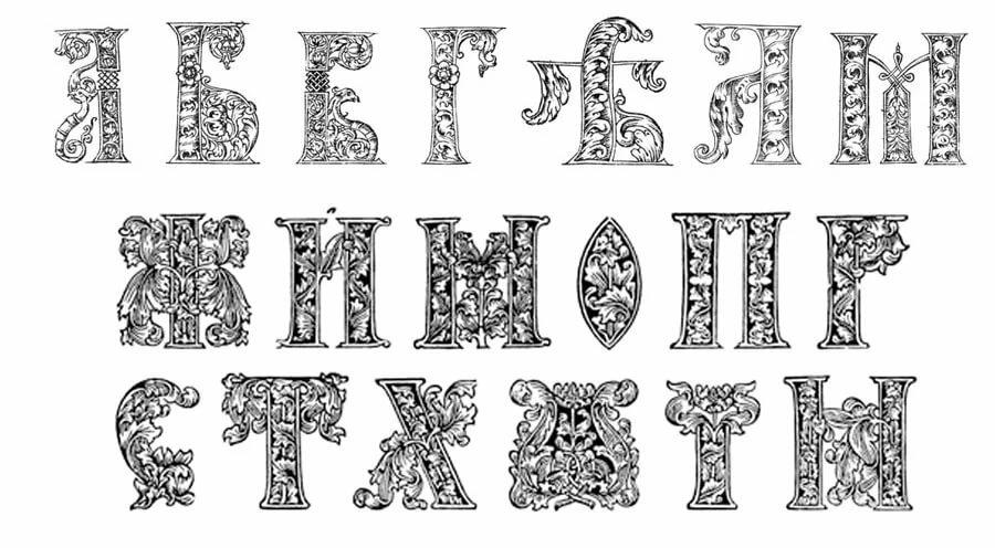 картинки славянский шрифт для длительных дорожных поездках
