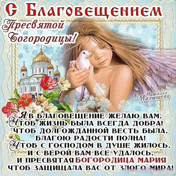 Подписать открытку, группа поздравления со всеми праздниками стихи статусы
