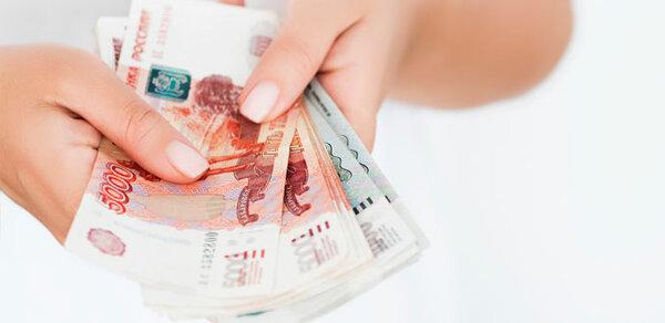 Взять займ пять тысяч рублей можно на карту, деньги поступят мгновенно.