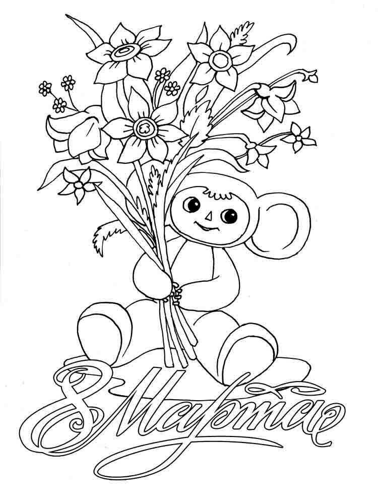 Открытки для рисования к 8 марта
