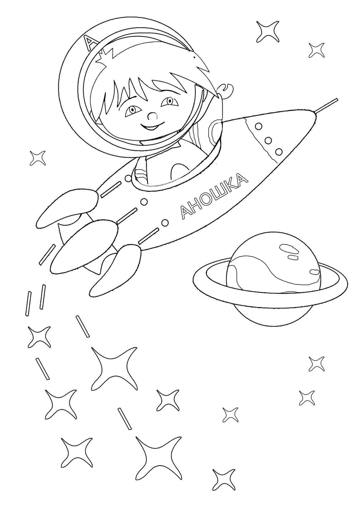 Открытки ко дню космонавтики для школьников, открытки