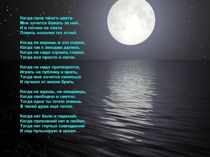 Стихи на тему летняя ночь