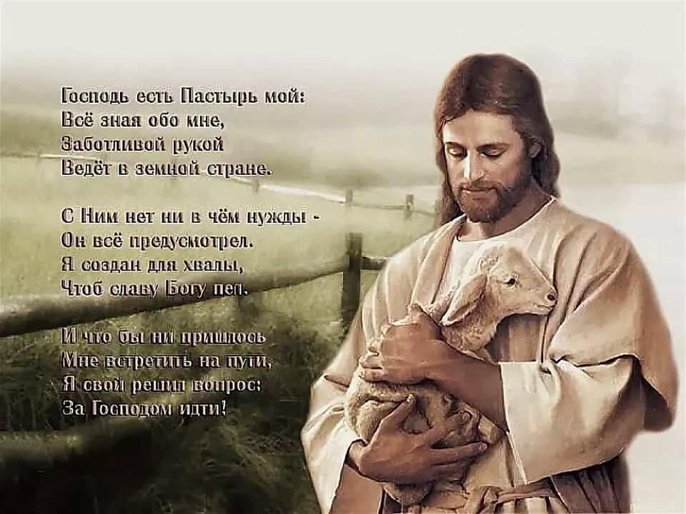 Иисус любит тебя открытки