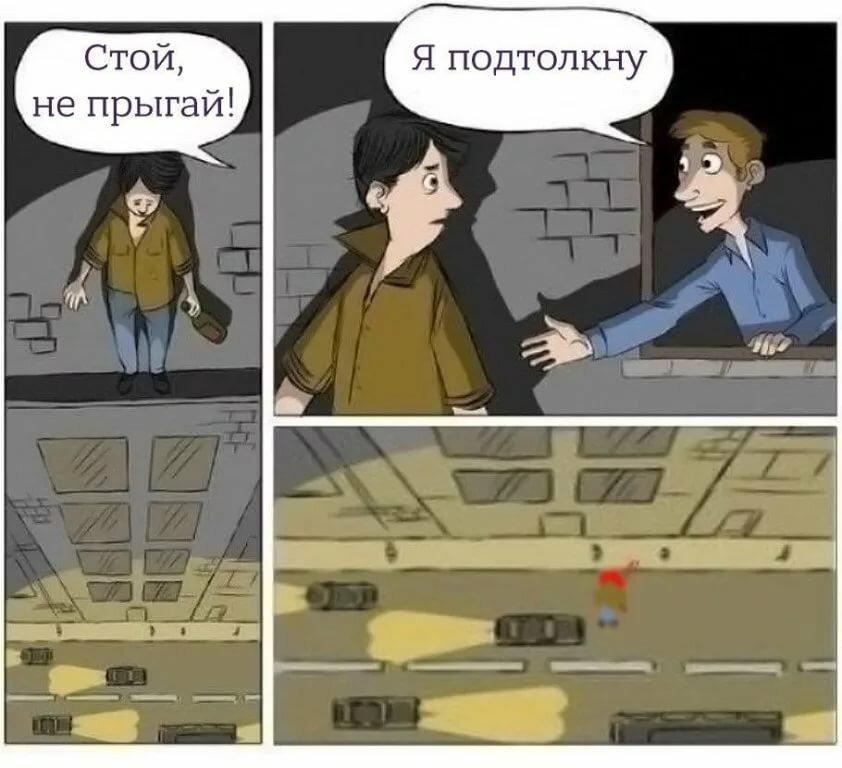 Прикол со словом прыгай картинка, троицей картинках русском