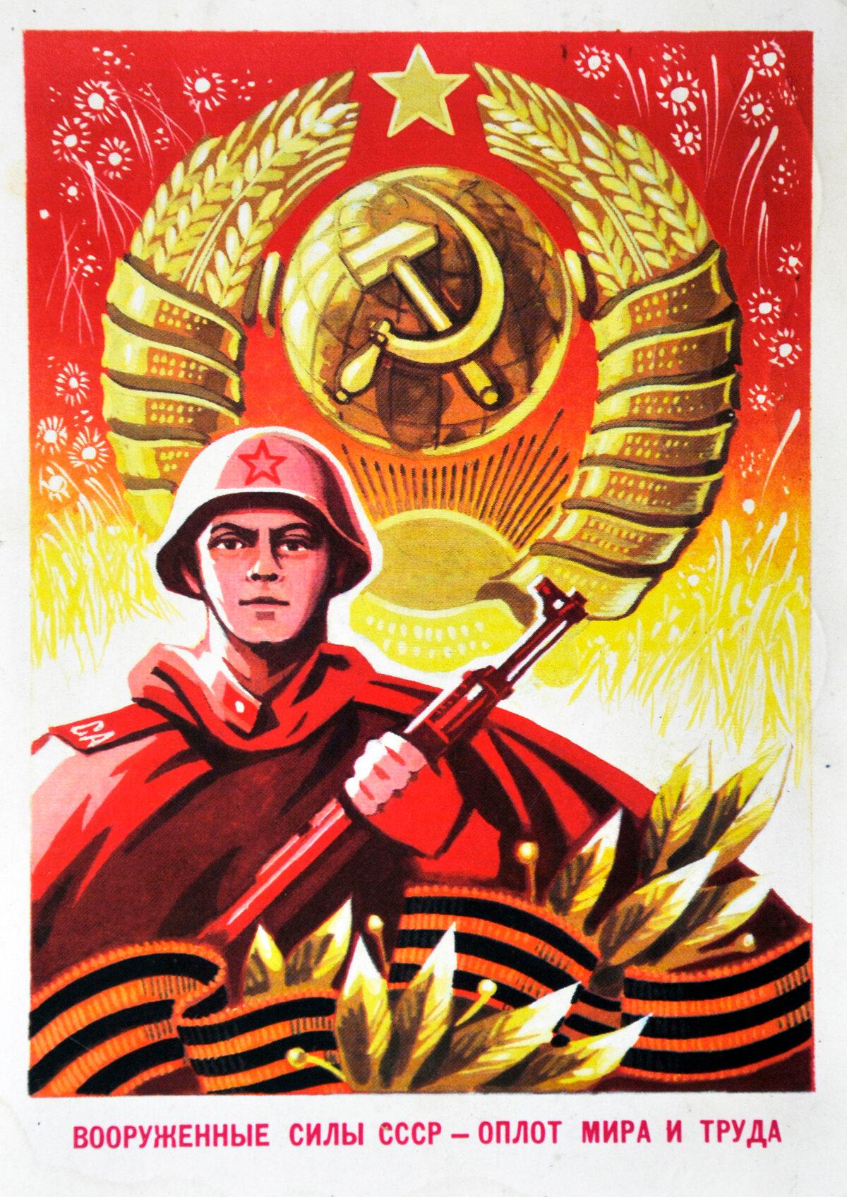 День защитника отечества старые открытки