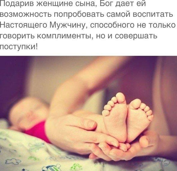 Всем матерям подарившим жизнь сыновьям картинка