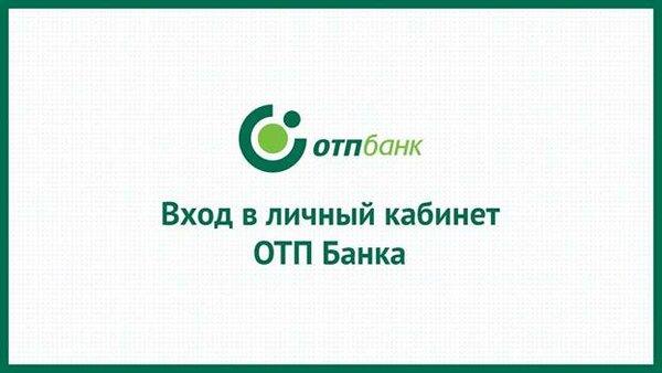платиза займ личный кабинет вход сайт платиза онлайн кредиты в казахстане быстро и без справок на карту народного