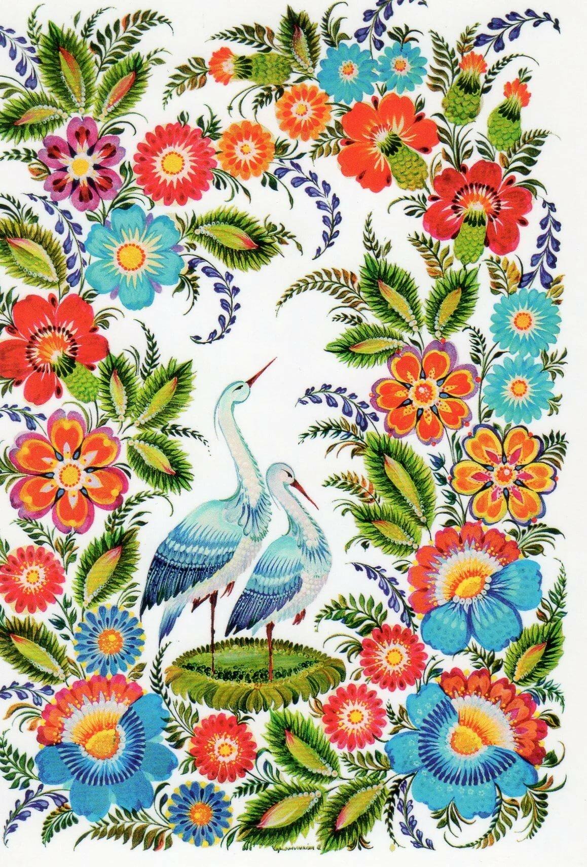 Печатные, открытка украинский