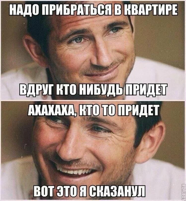 Мем смешные картинки с надписями