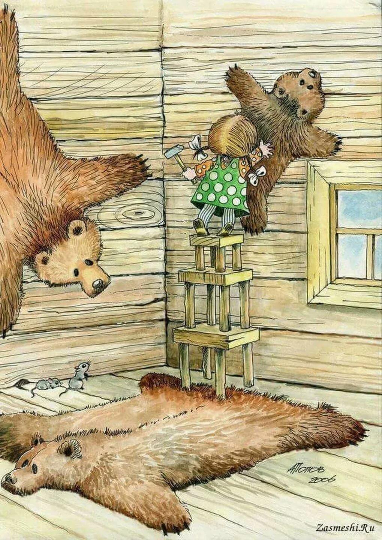Открытка, прикольные картинки про машу и трех медведей