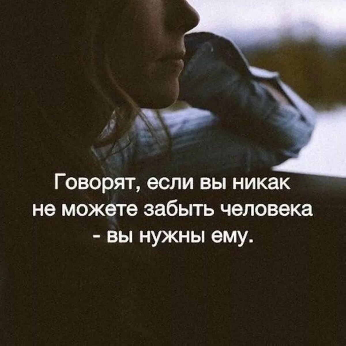 Гифы со словами про любовь со смыслом короткие до слез любимому, надписью