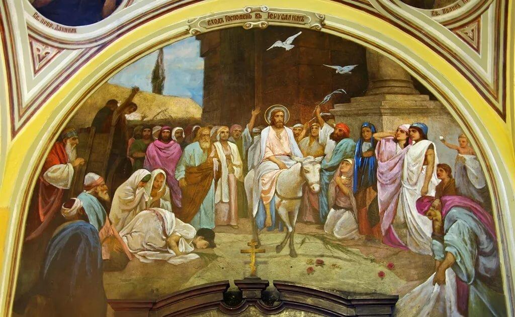 солнышку никогда вход господень в иерусалим фото года