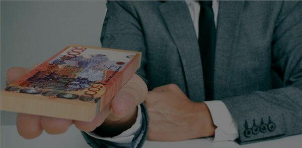 срочные займы иркутск