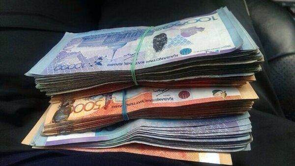 Кредиты в казахстане онлайн заявка евразийский банк оформить заявку на кредит в отп онлайн