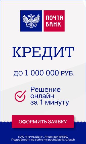af64f05355f91 20 карточек в коллекции «Почта Банк Калькулятор Кредита Отзывы»  пользователя КАЛЬКУЛЯТОР КРЕДИТА ПОЧТА в Яндекс.Коллекциях