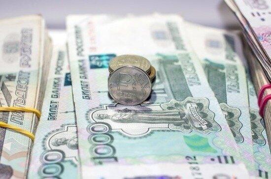 оля хочет взять в кредит 100 000 рублей. погашение кредита как поменять тариф на мтс беларусь