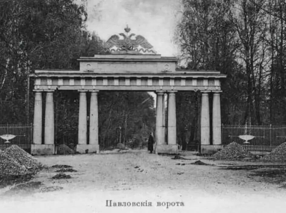 старинные фотографии г павловск спб пегаса символизирует победу