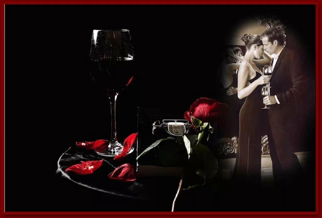 Поппинс, открытка выпьем вместе