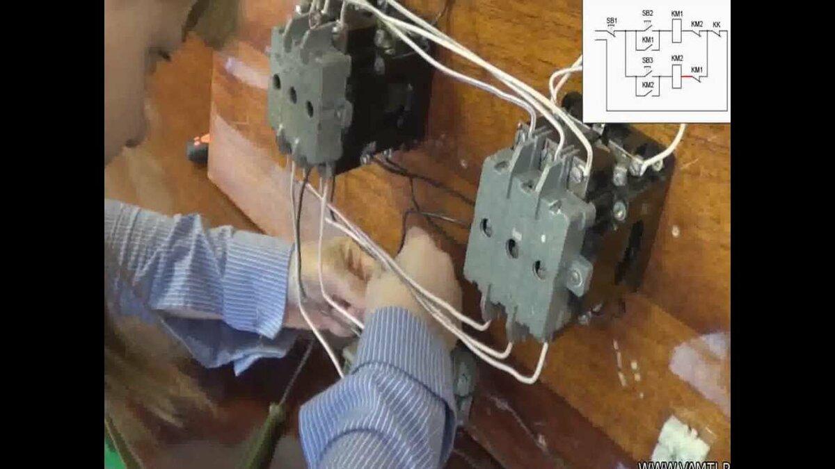 реверс асинхронного двигателя фото частности, сделан