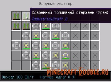 Майнкрафт схемы ядерного реактора